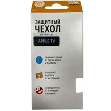 Чехол для пульта WiMAX для Apple TV
