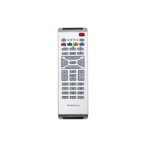 Пульт Huayu для Philips RC1683701/01