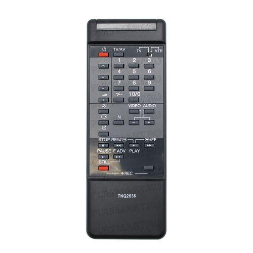 Пульт Huayu для Panasonic TNQ2640 (TNQ2636)